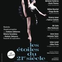 Les Etoiles du 21è Siècle au Theatre des Champs Élysées. 21.22.23 September 2012. This time also with Rasta Thomas.