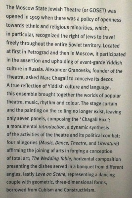 The Jewish Theatre in Moscow, explanation