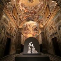 Visitaz San leone, da discover Pistoia